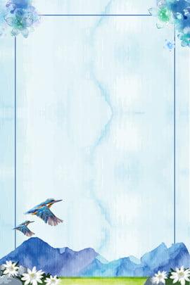 Summer Solstice Ink Smudge Màu xanh Phong cách Poster Trung Quốc Hạ chí Mực nhòe Màu Xanh Con Chí Hình Nền