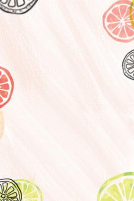 Summer Solstice Lemon Hand Drawn Wind Poster Nền Hạ chí Chanh Vẽ tay PSD Bối Hạ Hình Nền