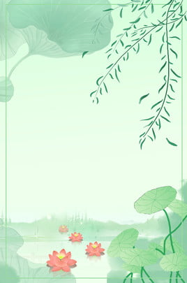 夏至の蓮の葉新鮮な蓮の池緑の広告の背景 夏至 蓮の葉 新鮮な 蓮の池 グリーン 広告宣伝 バックグラウンド 柳の背景 緑の新鮮な背景 , 夏至の蓮の葉新鮮な蓮の池緑の広告の背景, 夏至, 蓮の葉 背景画像