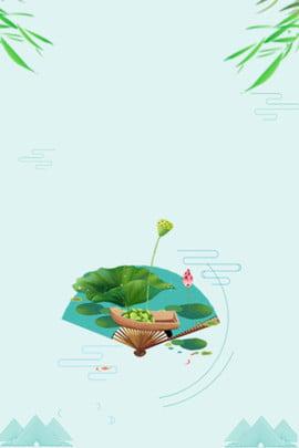 Summer Solstice Lotus Leaf Trung Quốc Poster người hâm mộ Hạ chí Lá sen Quạt Hạ PSD Bối Hình Nền