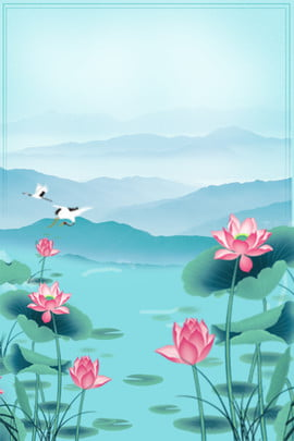 mùa hè hạ chí sen hồ mực phong cách trung quốc hạ chí ao sen hoa , Cảnh, Bay, Núi Ảnh nền