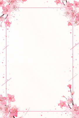 Summer Solstice Pink Bouquet Chinese Style Poster Background, Plane Background, Frame, Line, Background image