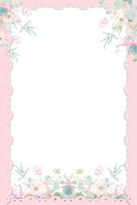 夏至粉色花簇花邊中國風海報背景 夏至 粉色花簇 花邊 中國風 海報背景 平面背景 psd分層 背景 , 夏至, 粉色花簇, 花邊 背景圖片