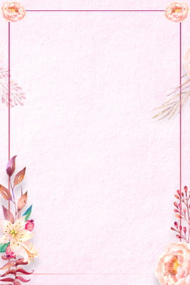 Summer Solstice Pink Flowers Classical Poster Background, Plane Background, Frame, Psd Layering, Background image