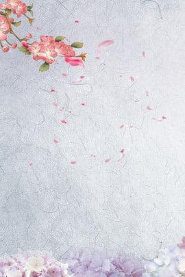花の背景のテンプレート 夏至 ピンクの花 ピンクの花びら 中華風 飛行機の背景 バックグラウンド ミニマリスト 花の背景 , 夏至, ピンクの花, ピンクの花びら 背景画像