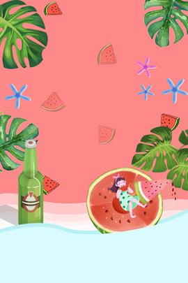 夏至夏天西瓜消暑降溫紅色背景 夏至 夏天 西瓜 消暑 降溫 紅色背景 芭蕉葉 葉子 葉片 啤酒 飲料 , 夏至, 夏天, 西瓜 背景圖片