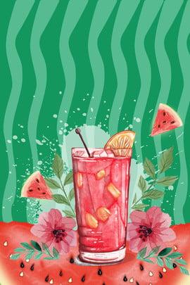 夏至西瓜飲料綠色背景 夏至 西瓜 飲料 綠色背景 西瓜皮 西瓜花紋 西瓜籽 冰水 冰飲料 , 夏至, 西瓜, 飲料 背景圖片