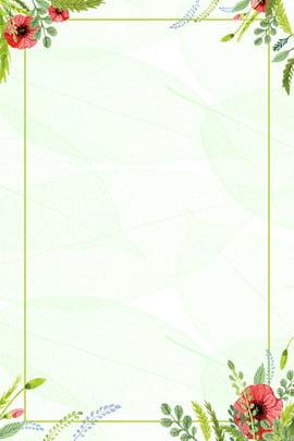 Mùa hè Solstice Vàng Green Bó hoa nền Hạ chí Vàng xanh Bó Chí Vàng Lớp Hình Nền