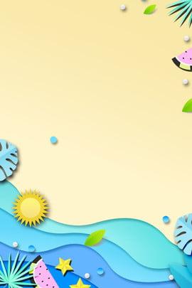 mùa hè hè bãi biển cắt giấy quảng cáo nền mùa hè mùa hè bãi , Cảnh, Mùa, Mùa Hè Hè Bãi Biển Cắt Giấy Quảng Cáo Nền Ảnh nền