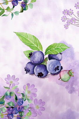summer summer fruit blueberry , Hand Painted, Fresh, Leaves Background image