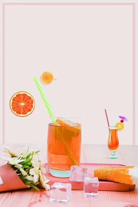 清新處暑主題海報 處暑 夏季 灰色 冷飲 檸檬 桌椅 花束 邊框 簡約 文藝 , 處暑, 夏季, 灰色 背景圖片