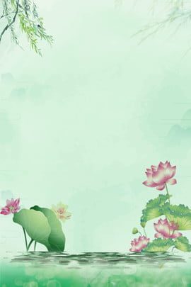 summer summer solstice lotus light green , Chinese Style, Classical, Poster Background Background image