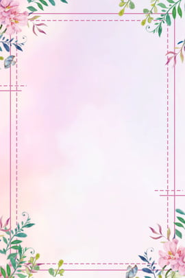 Summer Summer Solstice Pink Bouquet Frame, Beautiful, Poster Background, Plane Background, Background image
