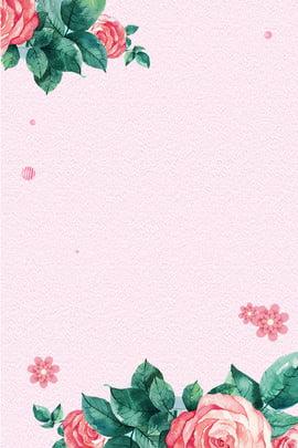 ミニマルな花の背景テンプレート 夏 夏 夏 花 グリーン 手描き レディース新品 化粧品 新規上場 グループ購入 , ミニマルな花の背景テンプレート, 夏, 夏 背景画像