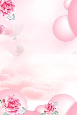 ピンクの花の背景テンプレート 夏 夏 夏 花 グリーン 手描き レディース新品 化粧品 新規上場 グループ購入 , 夏, 夏, 夏 背景画像