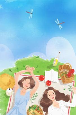 夏季暑期旅遊休閒海報背景 夏季 暑期 旅遊 天空 白雲 草地 野餐 蜻蜓 文藝 清新 手繪 , 夏季, 暑期, 旅遊 背景圖片