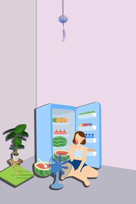 清新夏日少女吹風扇 夏日 少女 盆栽 風鈴 冰箱 風扇 西瓜 背景 , 夏日, 少女, 盆栽 背景圖片