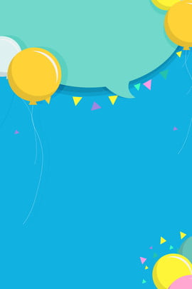summer theme balloon blue , Recruitment, Poster, Cool Background image