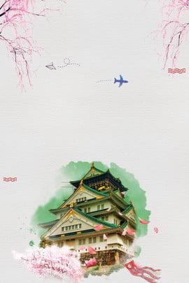 夏のツアー夏休み日本観光桃の花 , 夏休み、旅行ポスター、夏のツアー、日本観光、桃の花 背景画像