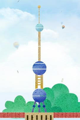 du lịch mùa hè ngọc trai của shanghai , Phim Hoạt Hình, Cỏ, Bầu Trời Xanh Ảnh nền