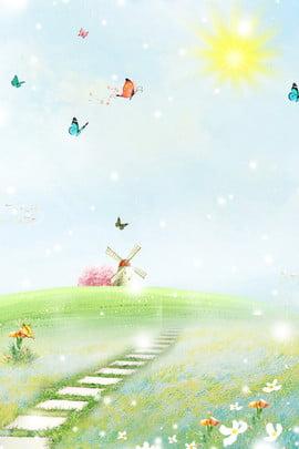 夏天旅行簡約海報背景 夏天 旅行 蝴蝶 風車 簡約 清新 海報背景 psd分層 背景 , 夏天, 旅行, 蝴蝶 背景圖片