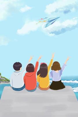 夏季旅行海報畢業季背景 夏季 旅行海報 畢業季背景 畢業啦 天空 海水 山峰 飛機 旅遊 , 夏季旅行海報畢業季背景, 夏季, 旅行海報 背景圖片