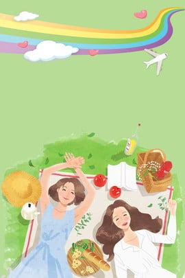 暑期旅行招募背景 暑期 旅行 招募 背景 女孩 彩虹 野餐 飛機 卡通 , 暑期, 旅行, 招募 背景圖片