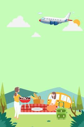 暑期旅行招募背景 暑期 旅行 招募 綠色 飛機 旅行箱 女孩 草地 背景 , 暑期旅行招募背景, 暑期, 旅行 背景圖片