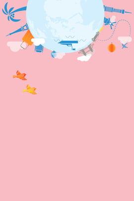 Fundo de recrutamento de viagens de verão Verão Viagem Recrutamento Pink Terra Passarinho Cloud Boat Edifício Plano de fundo Fundo Verão Viagem Imagem Do Plano De Fundo