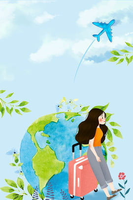 Tour du lịch mùa hè quanh trái đất Mùa hè Du lịch Du Tour Du Lịch Hình Nền
