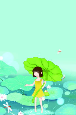 盛夏夏日海報 夏日 度假 清新 盛夏 荷葉 女孩 蜻蜓 創意合成 盛夏夏日海報 夏日 度假背景圖庫