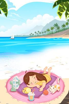 Poster Summer Fun Summer Beach Férias de verão Verão Verão Verão Legal Verão Beira Mar Poster Imagem Do Plano De Fundo