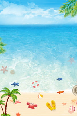 summer vacation tourism seaside leaves , Swimming Ring, Simple, Poster Background Background image