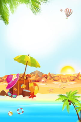 暑假旅行夏天海報背景 暑假 旅行 夏天 海邊 樹葉 海報背景 平面背景 psd分層 背景 , 暑假, 旅行, 夏天 背景圖片
