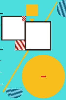 Trabalho de férias de verão e trabalho de inverno e cartaz de recrutamento Férias de verão Férias Trabalho De Férias Imagem Do Plano De Fundo
