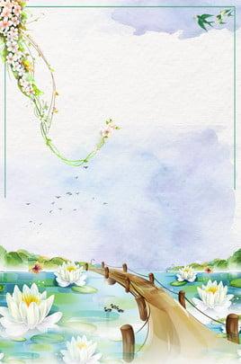 夏水彩蓮池ブルーの新鮮な広告の背景 夏 水彩画 蓮の池 ブルー 新鮮な 広告宣伝 バックグラウンド 蓮の池の眺め 小さな橋 , 夏, 水彩画, 蓮の池 背景画像