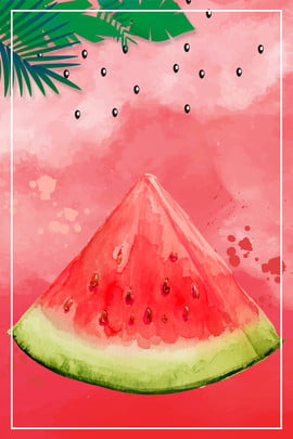 夏日西瓜水果飲料海報 夏日 西瓜 水果 飲料 宣傳 海報 廣告 背景 , 夏日西瓜水果飲料海報, 夏日, 西瓜 背景圖片