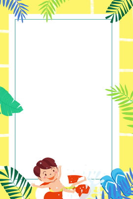 夏日黃色母嬰兒童海報 夏日 黃色 母嬰 兒童 海報 手繪葉子 文藝 折扣 , 夏日黃色母嬰兒童海報, 夏日, 黃色 背景圖片