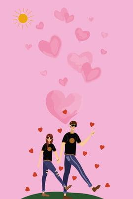 漫画風、スターフェスティバル、シンプルな風景 太陽 少年 少女 愛してる 歩く 単純な 文学 バックグラウンド , 太陽, 少年, 少女 背景画像