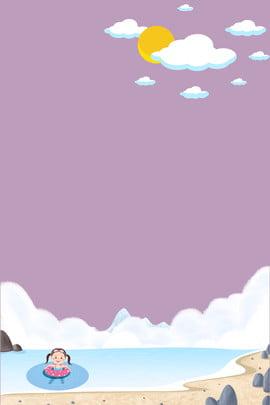 시원한 여름 바다 바람 일요일 구름 소녀 수영 반지 바다 돌 만화 배경 , 일요일, 구름, 소녀 배경 이미지