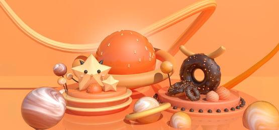 甜蜜的糖果星座金牛座, 橙色, 熱情, C4d場景 背景圖片