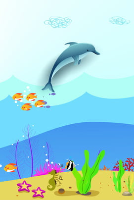 swim in the ocean fish underwater world seabed , Poster, Undersea World Material, Ocean Festival Background image