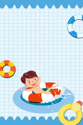 swim training course float swimming ring , Blue, Cartoon, Ad Background image