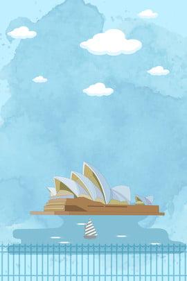 blue cartoon sydney opera house Điểm du lịch mùa hè nhà hát opera , Blue Cartoon Sydney Opera House Điểm Du Lịch Mùa Hè, Hát, Nhà Ảnh nền