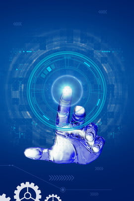 रचनात्मक सिंथेटिक स्मार्ट प्रौद्योगिकी पृष्ठभूमि संश्लेषण प्रकाश प्रभाव स्पर्श बुद्धिमान विज्ञान और , प्रभाव, स्पर्श, बुद्धिमान पृष्ठभूमि छवि