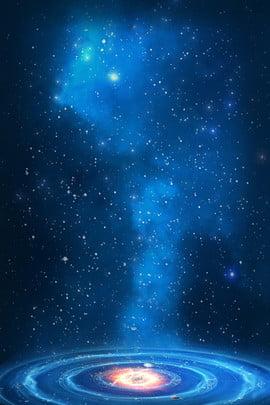 藍色星河背景模板 合成 仲夏夜 星空 許願瓶 風景 合成 夢幻 簡約 願望 星河 太空 , 合成, 仲夏夜, 星空 背景圖片