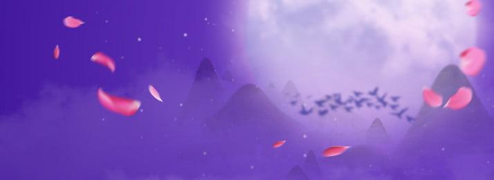 Dreamy Moon Purple Tanabata Petal Background Tanabata Đẹp Lãng mạn Ngày lễ Tím Bối Lễ Hình Nền