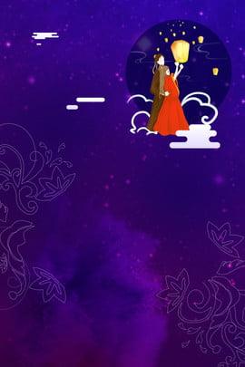 phim hoạt hình tanabata purple gradient dream tanabata phim hoạt hình gradient , Mơ, Áp, Mù Ảnh nền
