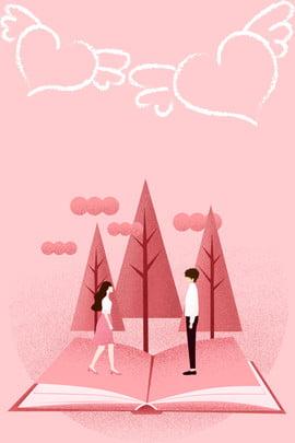 Tấm poster đôi màu hồng lãng mạn Tanabata Cặp đôi Sách Cây xanh Mây Tanabata Cặp đôi Hình Nền