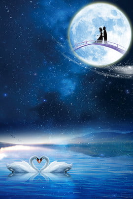 tanabata couple love appointment , Cowherd And Weaver, Starry Sky, Swan Background image
